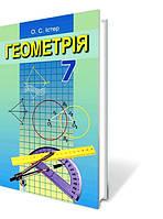Підручник. Геометрія для 7 класу. Істер О.С.