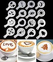 16 шт.Трафарет для рисунков на кофе Трафареты шаблоны для капучино и кофе форма кофемашины