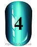 Гель лак котяче око № 4, Trandy nails, 10 мл