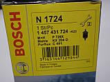 Топливный фильтр на Renault Trafic / Opel Vivaro 1.9dCi / 2.0dCi / 2.5dCi с 2001...Bosch (Германия) 1457431724, фото 4