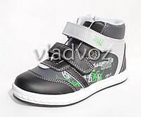 Демисезонные ботинки для мальчика XTB зелёный 27р.