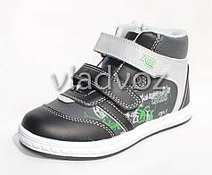 Демисезонные ботинки для мальчика XTB зелёный 25р.