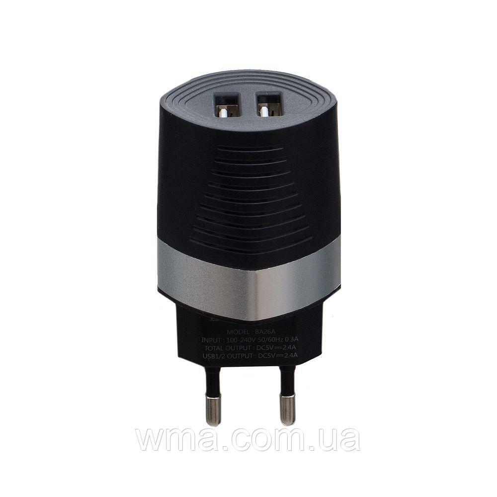 Сетевое зарядное устройство usb (Для телефонов и планшетов) Borofone BA26A 2USB Цвет Чёрный