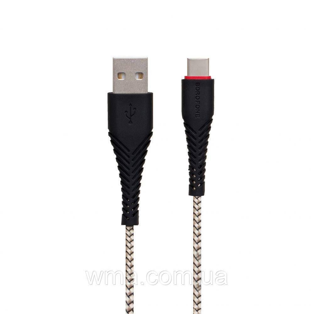 Кабель для зарядки USB (шнур для зарядки телефонов) Borofone BX25 Powerful Type-C Цвет Чёрный