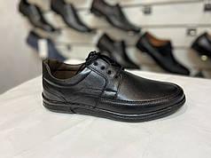 Мужские туфли Pan
