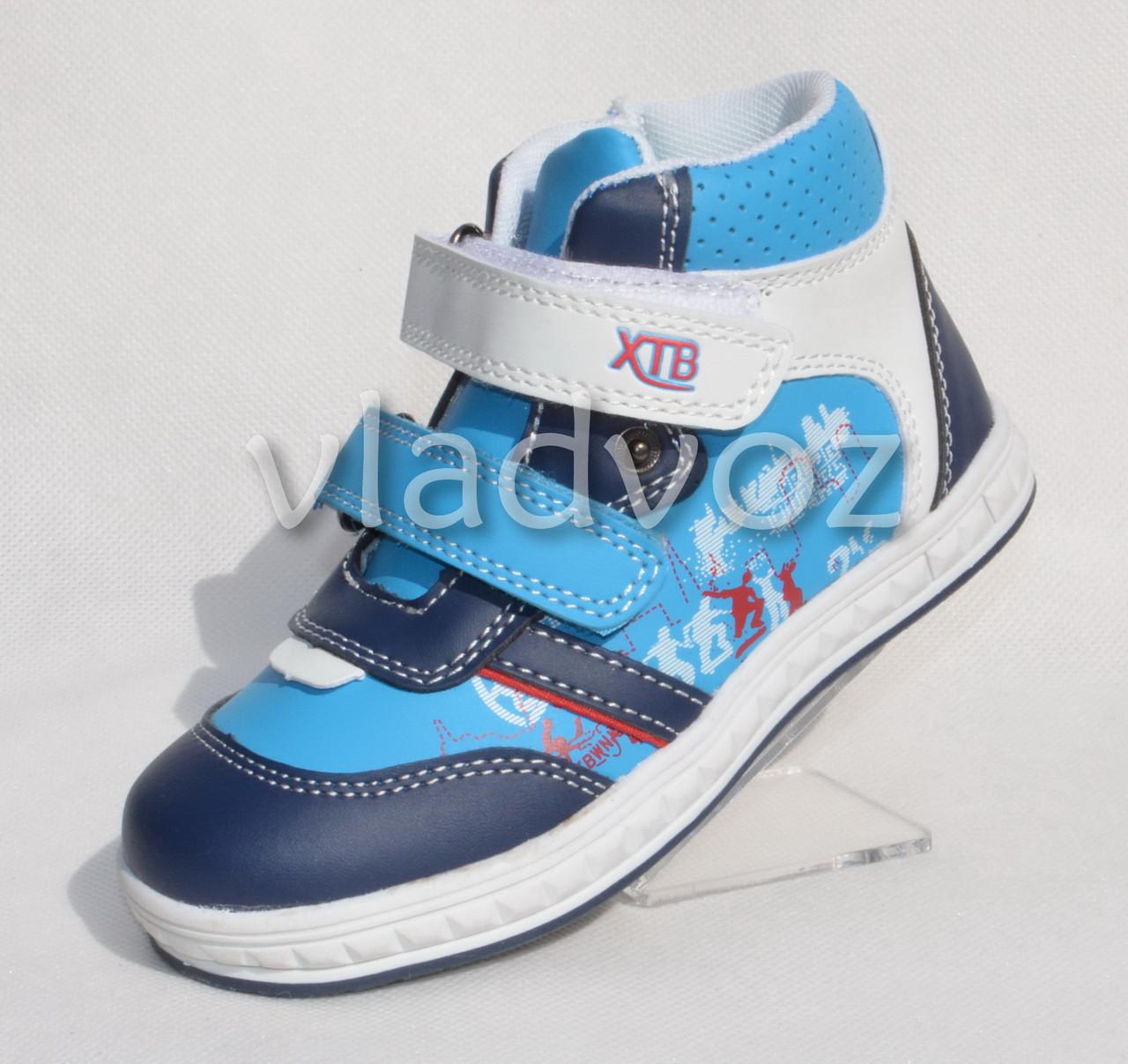 Демисезонные ботинки для мальчика XTB голубой 25р.