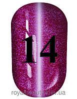 Гель лак кошачий глаз № 14, Trandy nails, 10 мл