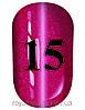 Гель лак кошачий глаз № 15, Trandy nails, 10 мл
