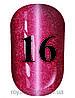 Гель лак котяче око № 16, Trandy nails, 10 мл