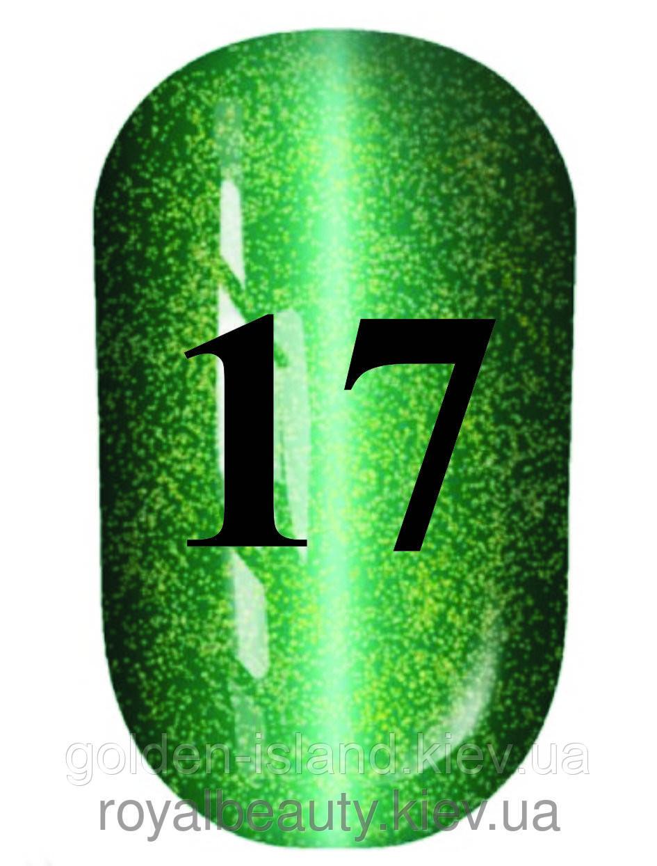 Гель лак кошачий глаз № 17, Trandy nails, 10 мл
