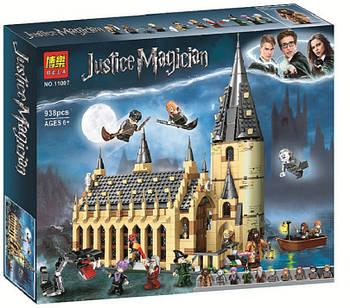 """Конструктор Bela 11007 """"Большой зал Хогвартса"""" (аналог Lego Harry Potter 75954), 938 деталей"""