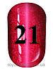 Гель лак котяче око № 21, Trandy nails, 10 мл