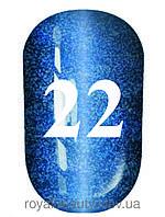 Гель лак кошачий глаз № 22, Trandy nails, 10 мл