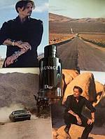 Dior Eau Sauvage для мужчин ! Новый аромат 2015 года.