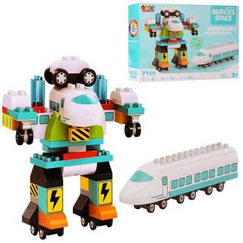 """Конструктор JDLT Blocks Space 5351 (Аналог Lego Duplo) """"Трансформер робот-поезд-самолет"""" 71 деталь"""