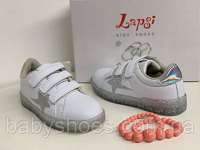 Кеды для девочки Lapsi  р. 32 (21 см),  КД-564-р