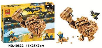 """Конструктор Bela Batman 10632 """"Атака Глиноликого"""" (аналог Lego The Batman Movie 70904) 460 деталей"""