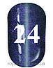 Гель лак котяче око № 24, Trandy nails, 10 мл