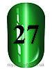 Гель лак котяче око № 27, Trandy nails, 10 мл