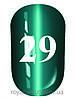 Гель лак кошачий глаз № 29, Trandy nails, 10 мл