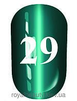Гель лак котяче око № 29, Trandy nails, 10 мл