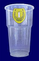 """Стакан одноразовый для пива """"Перша приватна броварня-для людей як для себе"""" арт. 95144 РР"""