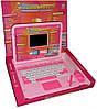 Детский русско-английский ноутбук Joy Toy 7025 / 7026