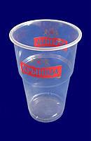"""Стакан одноразовый для пива """"Крыніца"""" арт. 95144 РР"""