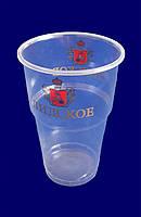 """Стакан одноразовый для пива """"Лидское"""" арт. 95123 PP"""