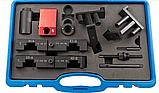 Набір фіксаторів распредвалів BMW (M60/M62) SATRA S-BB6062, фото 2