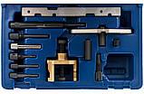 Набір фіксаторів валів ГРМ FORD/MAZDA (1.8 D/TD/TDCi) ASTA A-8076, фото 5