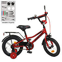 *Велосипед детский Profi (12 дюймов) арт. Y12221