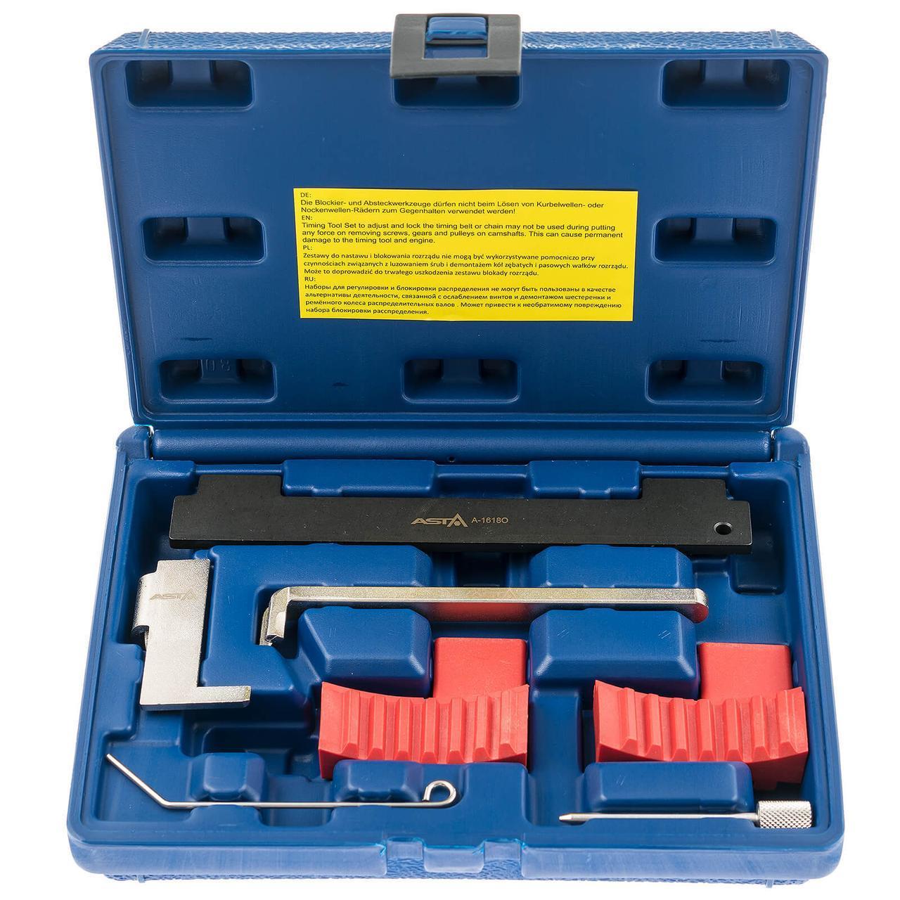 Набір фіксаторів валів ГРМ Opel 1,6, 1,8 ASTA A-16180