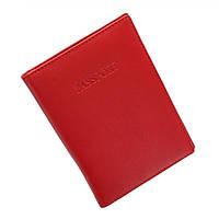 Обложка для паспорта кожаная с отделениями для кредиток Visconti 2201  красный