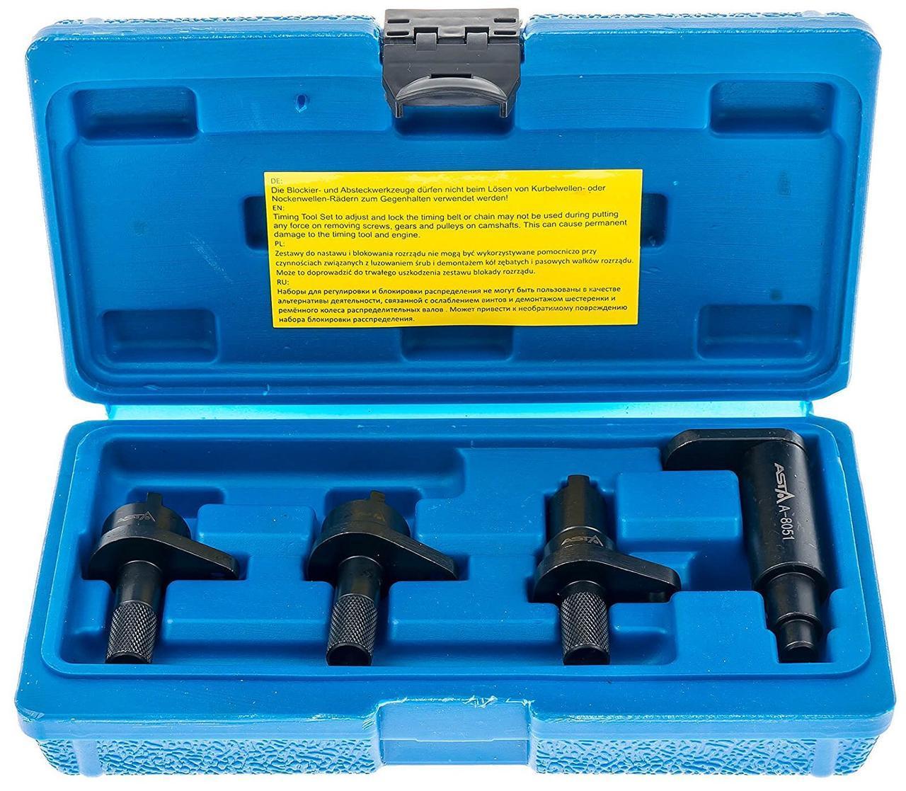 Набір фіксаторів валів ГРМ VW 1,2 L ASTA A-8051