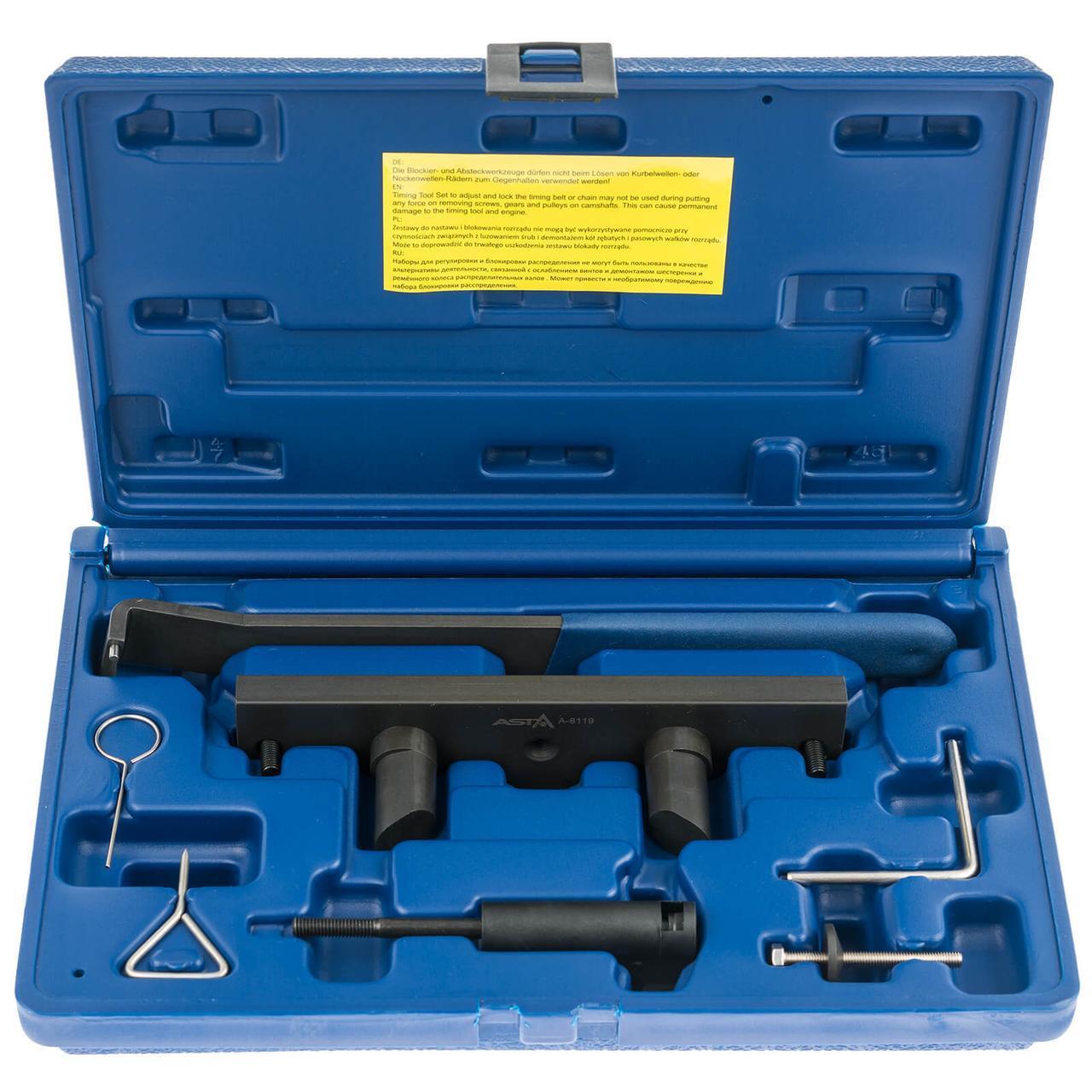 Набір фіксаторів валів ГРМ VW AUDI 2,0 FSI/TFSI ASTA A-8119