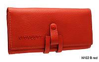 Женский красный кожаный кошелек