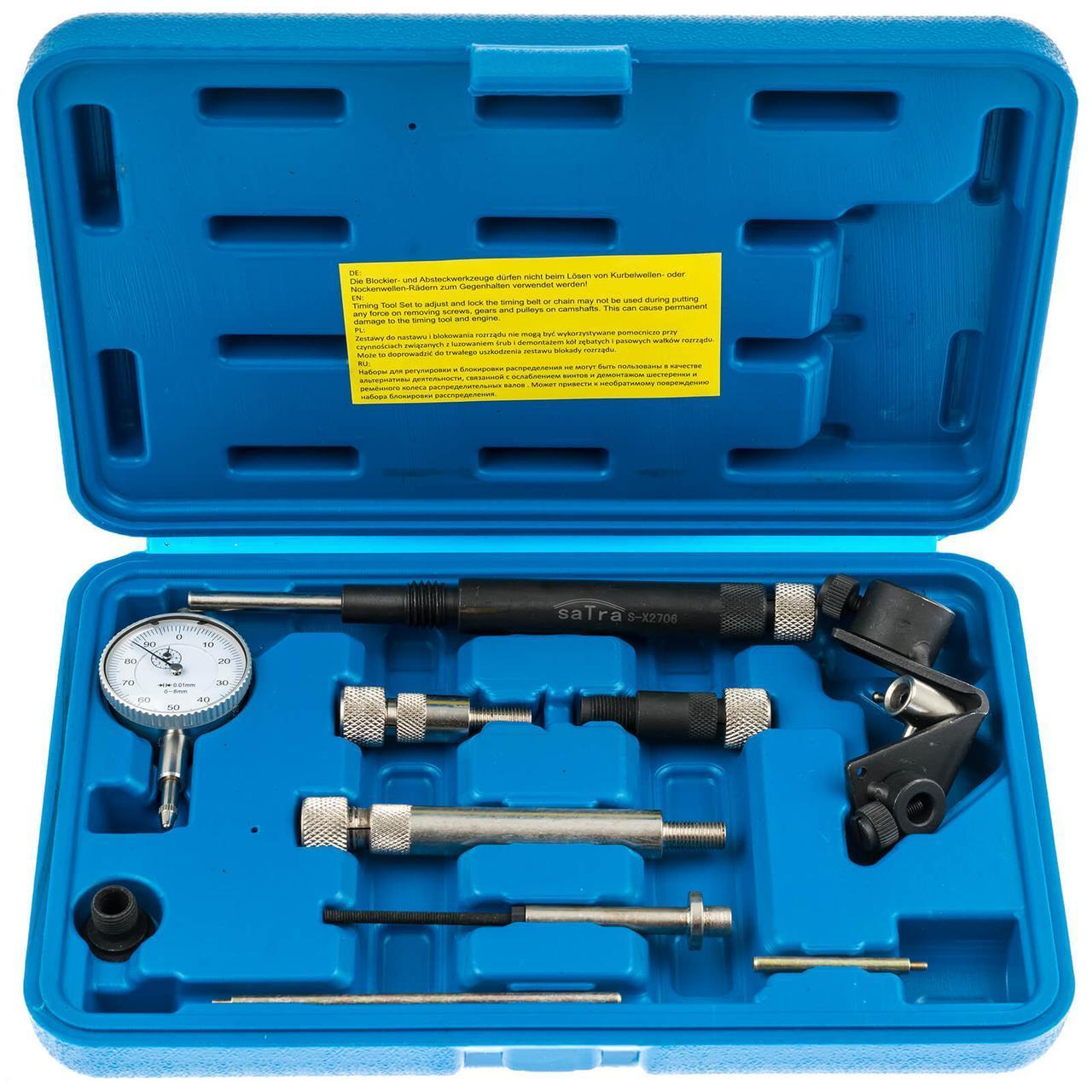 Набір для установки / регулювання впорскування палива дизельних насосів SATRA S-X2706