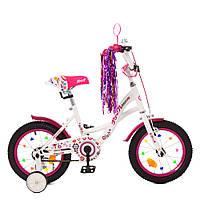 *Велосипед детский Profi (14 дюймов) арт. Y1425