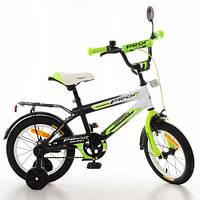 *Велосипед детский Profi (14 дюймов) арт. SY1454