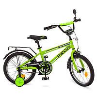 *Велосипед детский Profi (18 дюймов) арт. T1872