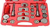 Набор ручных сепараторов тормозных колодок 35 предметов GEKO G02542, фото 8