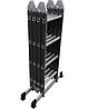 Драбина-трансформер шарнірна, комбінована (сталь+алюміній) Werk LC5416B 4x4
