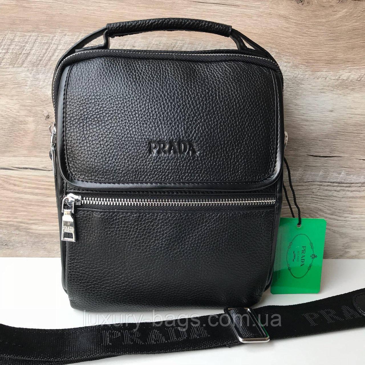 Мужская кожаная  сумка через плечо Prada Прада