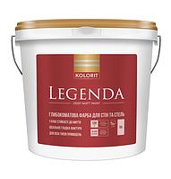 Краска для стен Kolorit Legenda 2,7 л.