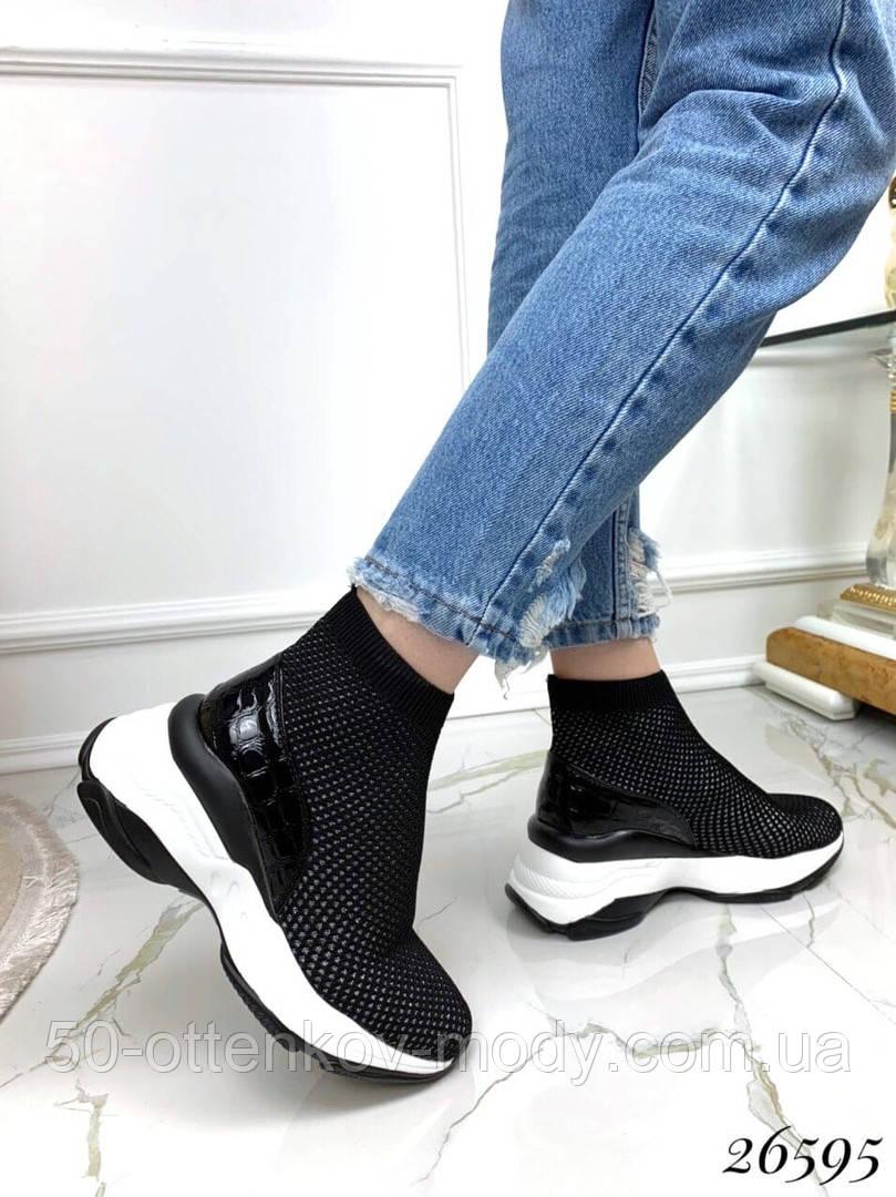 Женские кроссовки на массивной белой подошве, высокие текстильные с сеточкой черные