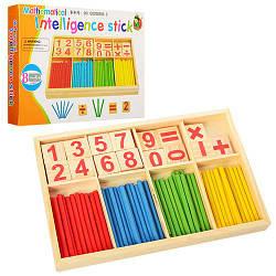 Деревянная игрушка Набор первоклассника MD 0316 (120шт) математика, в кор-ке, 23,5-16-3см