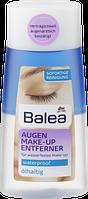 Лосьон для снятия водостойкого макияжа Balea 100 мл