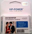 "Аккумулятор для Nokia BL-6F (N78) ""KMT"" VIP-Power"