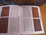 250 японских узоров для вязания на спицах. Большая коллекция дизайнов Хитоми Шида. Библия вязания на спицах, фото 5
